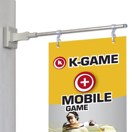Picture for category AISLE SIGN FIXTURES: vertical fixing